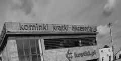 kratki_spacerm